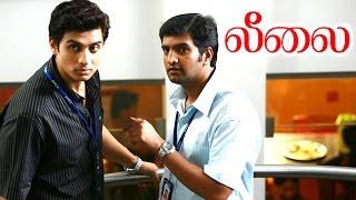 Leelai Tamil Movie   Scenes   Shiv Pandit  falls in love with Manasi Parekh   Shiv Pandit, Santhanam
