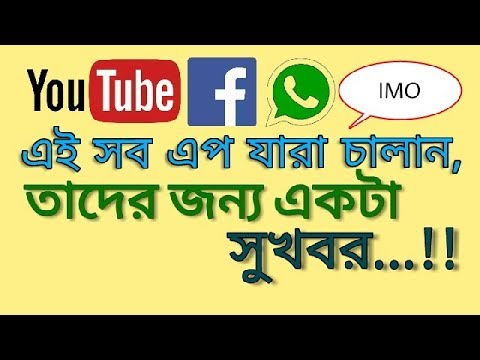 how to turn off notification, like Facebook, Twitter, IMO, WhatsApp
