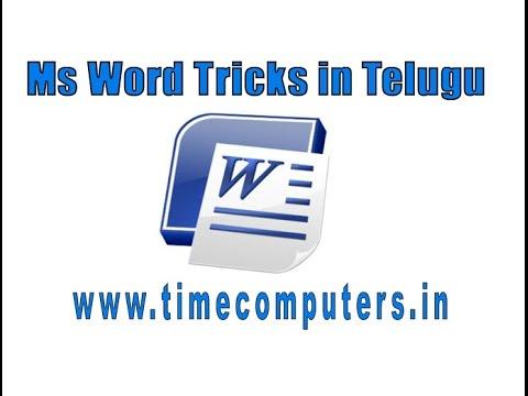 Ms Word Shortcut Keys Tutorial In Telugu