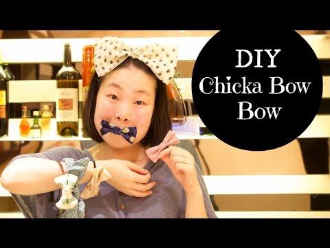 DIY: Bow Chicka Bow Bow