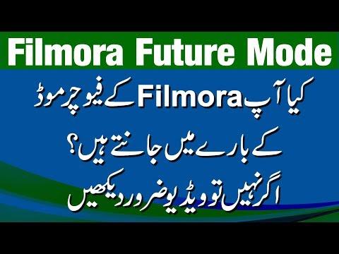 FIlmora Future Mode |  What is Wondershare Filmora Future Mode