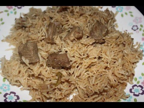 Mutton Pulao / Lamb Pulao