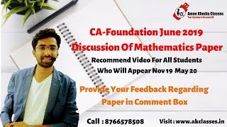 CA-Foundation June 2019 | Mathematics Paper Complete Discussion & Conclusion