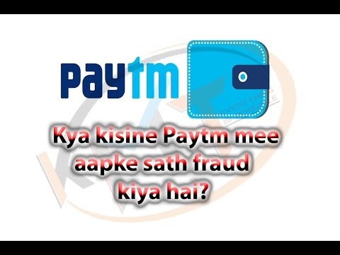 How to refund your money from Paytm fraud users in hindi