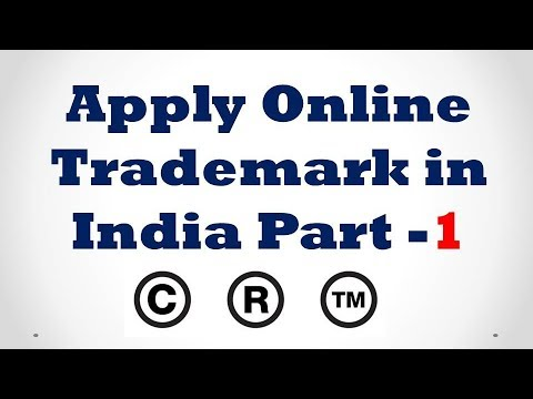 How to Apply Online Trademark Registration in India Part -1 [Hindi]