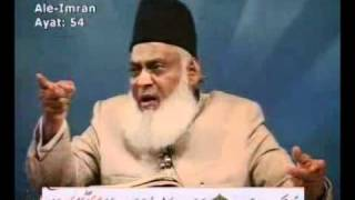 How Isa A.S. (Jesus) was raised up Alive! (Part 1) - Dr. Israr Ahmed