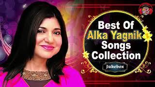 Best Of Alka Yagnik Songs Collection Alka Yagnik Bollywood hits Songs Jukebox