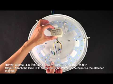 Brite LED ceiling Light Replacement