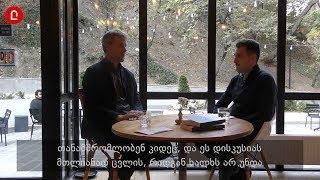 ინტერვიუ დიეტერ იანეჩეკთან