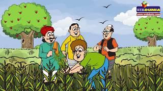 The Shrewd Farmer Story in Hindi Videos - 9tube tv