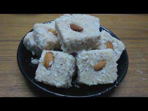 घर पर बनाये स्वादिष्ट झटपट मावा -नारियल की बर्फी| Coconut Barfi, Janmashtami Special.