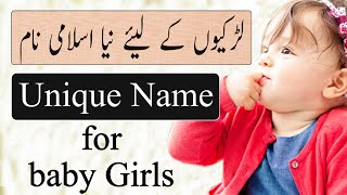 By Photo Congress || This Girl Meaning In Urdu