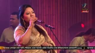 Dhaka International Folk Fest 2016 (DIFF) - Momtaz HD