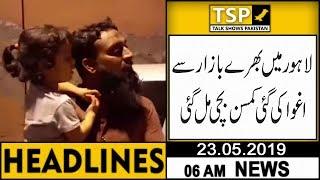 Headlines   6:00 AM   23 May 2019   TSP