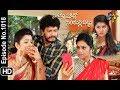 Seethamma Vakitlo Sirimalle Chettu | 6th December 2018 | Full Episode No 1018| ETV Telugu