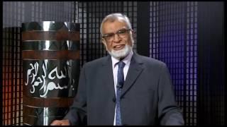Alama Iqbal S03 Ep87