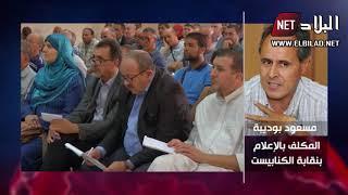 التكتل النقابي المستقل يلوح بشل المدارس يومي 26 و 27 فيفري .. والمدرسة الضحية