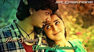 Tamil Whatsapp Status Lyrics Macho Song Merasal Gr