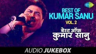Best Songs Of Kumar Sanu - Vol 2 | Ek Ladki Ko Dekha | Audio Jukebox