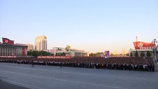 Raw: Anti-US Rally Draws Thousands in Pyongyang
