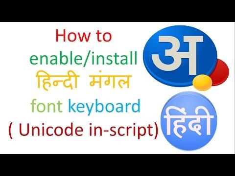 How to install Mangal Hindi font in windows 10/8/7 | हिंदी यूनीकोड इंस्टाल करने का सबसे आसान तरीका|