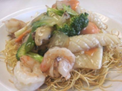 seafood crispy noodle base