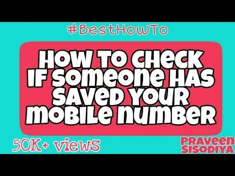 How Check if someone has saved your mobile number? WhatsApp Trick Mobile Trick |Praveen Sisodiya