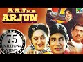 Aaj Ka Arjun  Full Movie  Amitabh Bachchan Jayapradha  Hd 1080p
