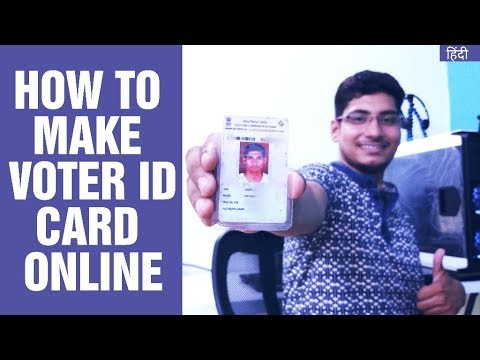 how to make VOTER ID CARD online  2017.new way of registration