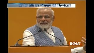 PM Modi to CEOs: I want