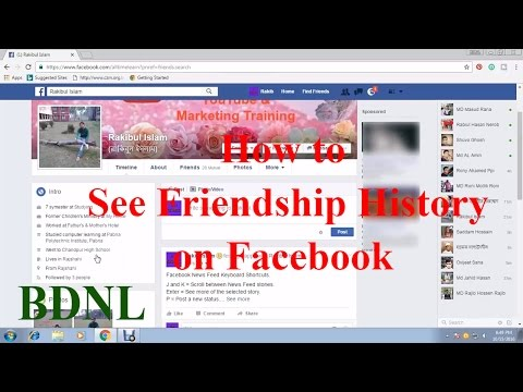 How to See Friendship History on Facebook   Friendship History Between Facebook Friends FB Tips 34