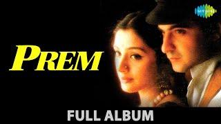 Prem   Yeh Dharti Yeh Ambar Jab Se   Saat Janam Saat Vachan   Sanjay Kapoor   Tabu   Full Album