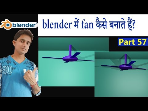 How To Make Fan In Blender 3D Animation tutorial part 57 In Hindi