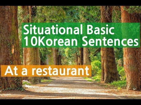 Learn Situational Basic Korean Sentences: #2 in Restaurants