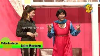Nasha Sajna Da Trailer Sajan Abbas and Mahnoor New Stage Drama 2018
