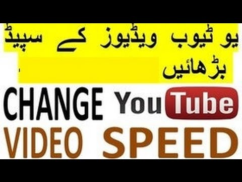 How To Speed Up YouTube Video Loading/ Buffering (Really Easy)