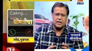 Password Shrimanticha : Rajesh Tambe 6th February 2016