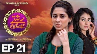 Rishtay Kachay Dhagoon Se Episode 21 | Aplus