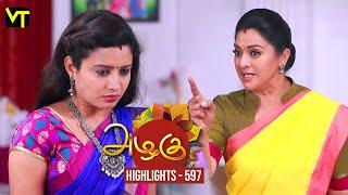 Azhagu - Tamil Serial | அழகு | Episode 597 Highlights | Sun TV Serials | Revathy | Vision Time