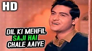 Dil Ki Mehfil Saji Hai Chale Aaiye   Mohammed Rafi   Saaz Aur Awaaz 1966 Songs   Joy Mukherjee