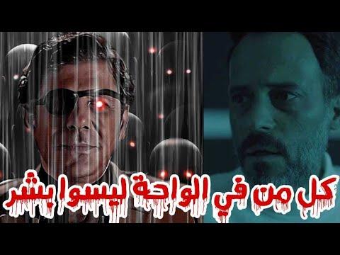توقعات الأحداث القادمة من مسلسل النهاية رمضان 2020