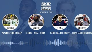 UNDISPUTED Audio Podcast (10.15.19) with Skip Bayless, Shannon Sharpe & Jenny Taft | UNDISPUTED