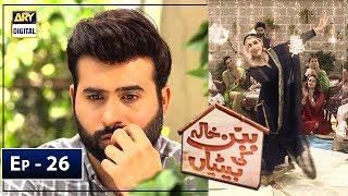 Babban Khala Ki Betiyan Episode 26 - 3rd January 2019 - ARY Digital Drama