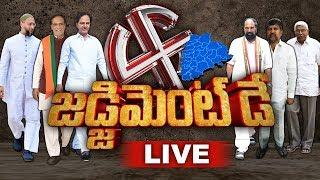 HMTV Live   HMTV Telugu News Live   Latest Telugu News   HMTV