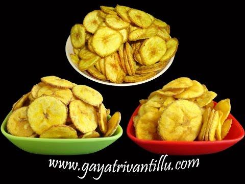 Banana Chips - Indian Andhra Telugu Recipes