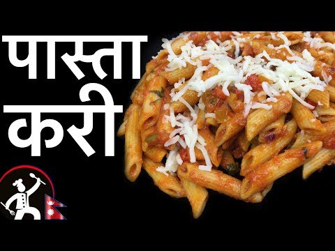 PENNE PASTA | EASY PASTA with NEPALI TOUCH | MASALA PASTA | Yummy Food World 🍴 100