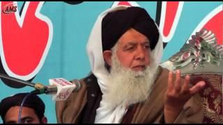 Darood Pak Ki Fazeelat Aur Ahmiyat Pir Azizu Rehman Hazaevi Salana Ijtima, 02-03-2014