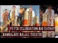 Bangalore Balaji Theatre | Petta Celebration MARANA MASS Cutout | Musically | Bangalore Central..