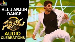 Allu Arjun Dance at Sarainodu Movie Audio Celebrations | Sri Balaji Video