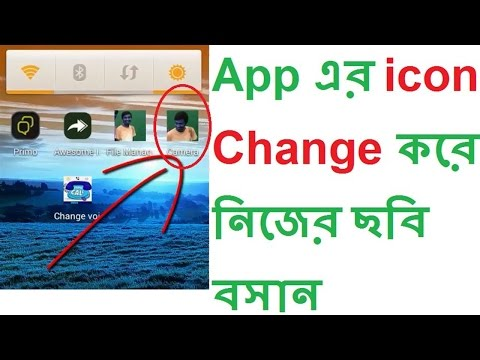 How to change app icon | Customize App Icons | Android Tips Bangla | Digital Technology